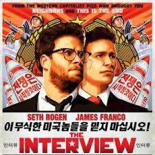 North Korea Hails Attack on Sony
